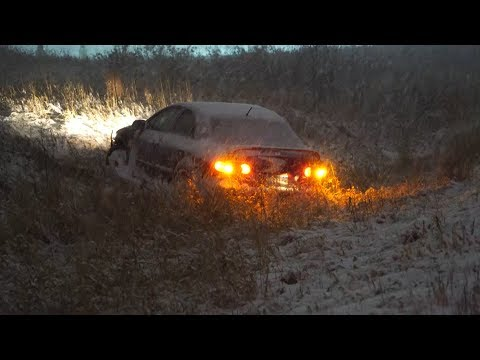 Saint Cloud, MN Winter Storm, Heavy Snow, Accidents – 11/27/2019